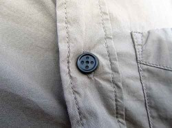The button looks like any other, but contains a camera and is wired to a recorder.