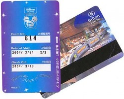 In 2007, Tokyo's Disneyland Hilton issued paper keys with room numbers printed on them.